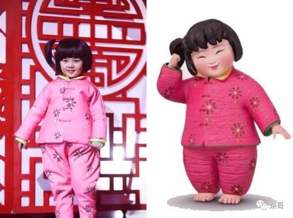 娃小山竹,曾在今年央视网络春晚的舞台上cos因中国梦广告片而家喻户晓