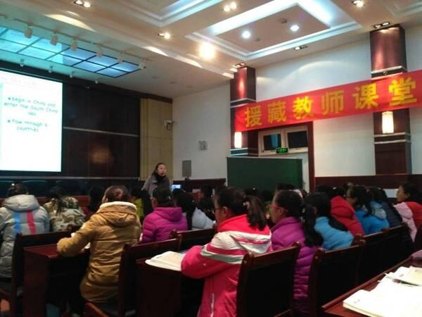 """2016年从济南市,青岛市,潍坊市,淄博市,烟台市派出了50人的""""援藏教师"""""""