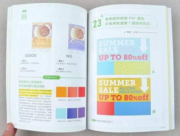 设计书单 | 当时间不够设计风格模糊时,你会乱做吗?