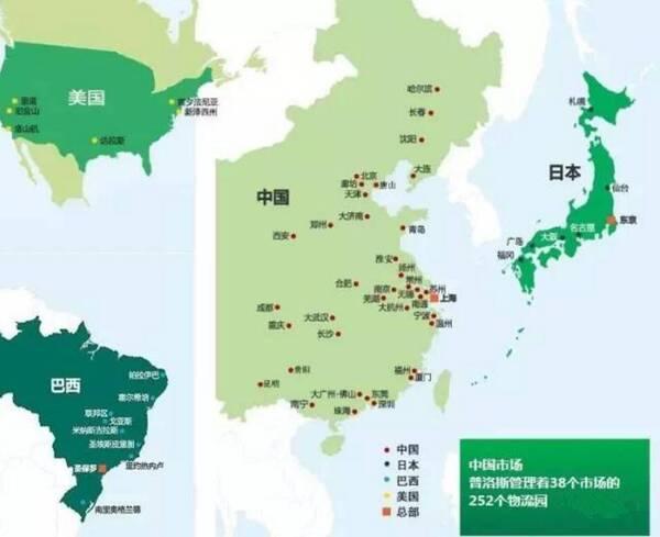 问鼎中国物流地产no1 11月30日,在万科发布收购普洛斯公告的4个月