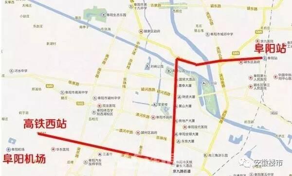 阜阳地铁三号线规划图