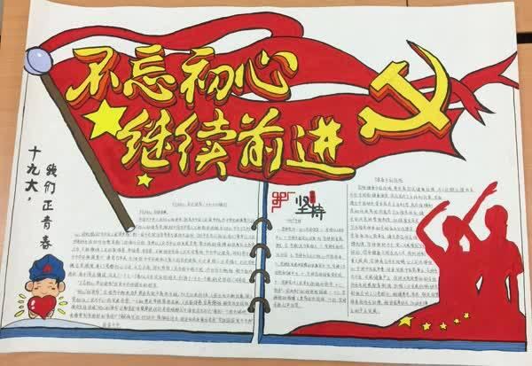 第一名——济宁学院2017级视觉传达设计专升本二班