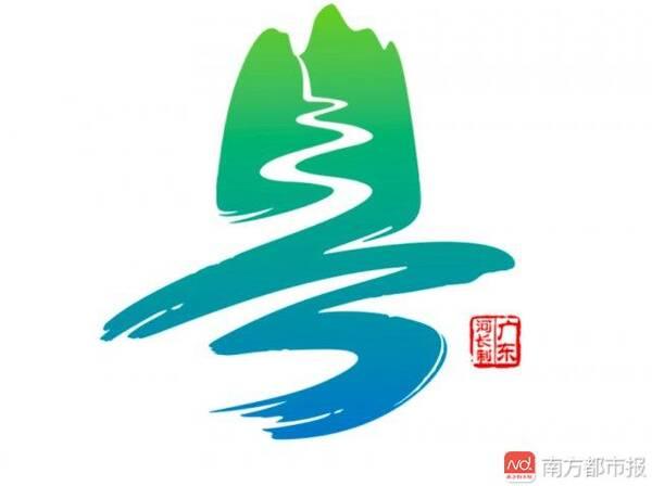 """标识(logo)一等奖运用中国传统书画手法一笔构成""""粤""""字,与水墨山水图片"""