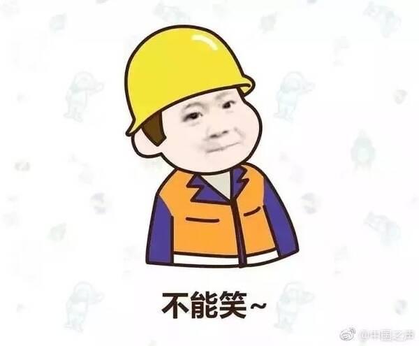 """2017网民最爱表情包:微信""""捂脸"""",微博""""二哈""""图片"""