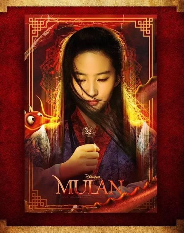 刘亦菲《花木兰》真人海报亮相,怎一个美字可以了得?