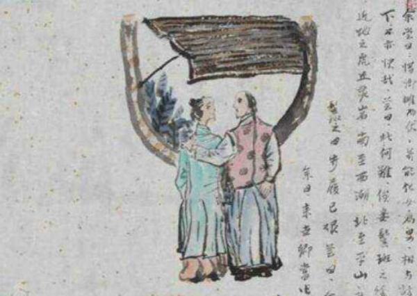 读《浮生六记》,品味臭豆腐里的那份爱之情深