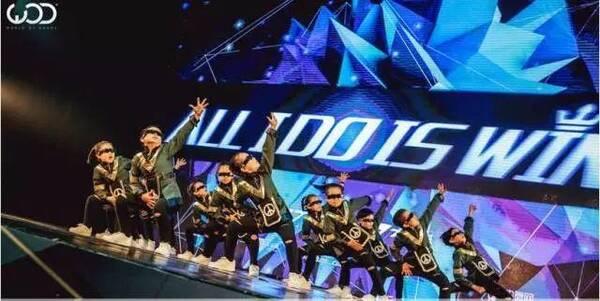 上海街舞大赛_2018wod世界街舞大赛即将登陆长沙!