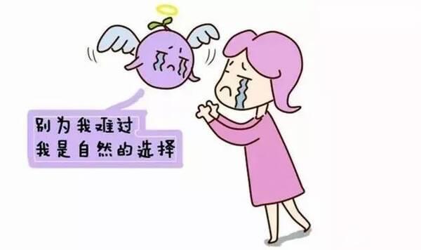导语:保胎,是用激素来促进胚胎的生长发育,是用外源激素补充孕妇体内自身激素分泌的不足。 黄体酮,目前是临床上用得较为广泛的一种保胎药。既不能把它当做保胎万能药,也不能盲目舍弃。本文将解读孕酮、HCG、黄体酮和保胎四角复杂关系。  孕酮低=需要保胎!是这样吗? 不少孕妈可能都遭遇过这样的情况,怀孕出血,超声检查都是正常的,可是抽血的结果是孕酮低。 看到这样的结果,很多医生都会建议孕妈吃保胎药或者打保胎针,而孕妈为了宝宝着想,也配合医生的建议。  临床上不乏有这样的案例,怀孕出血,检查血结果孕酮低得可