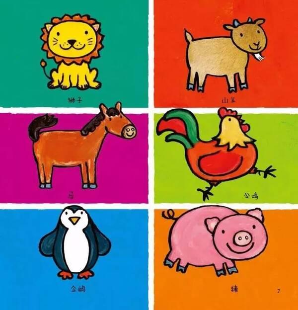 在给小动物们分类,找房子,换衣服,指认脚印等亲子游戏中,不仅把小动物