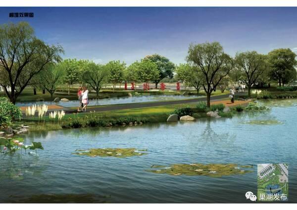 好消息!一座百亩景观公园将在巢湖半岛闪亮登场