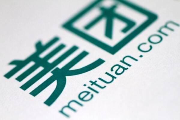 logo logo 标志 设计 矢量 矢量图 素材 图标 600_399