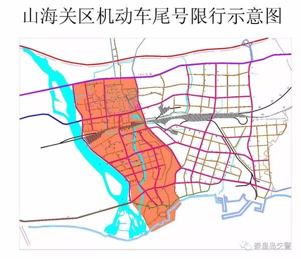 『重磅』秦皇岛公安权威发布,秦皇岛最新限行地图一目