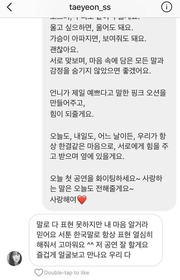 泰妍公开了演唱会小圣诞树背后的故事 ,这是一位离开