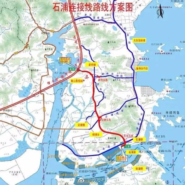 沈海高速连接线 新桥至石浦段工程开工