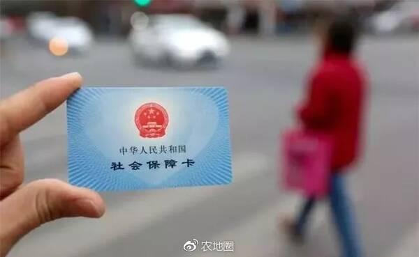 成都同仁堂能刷医保卡吗 沈阳北京同仁堂大药房可以刷