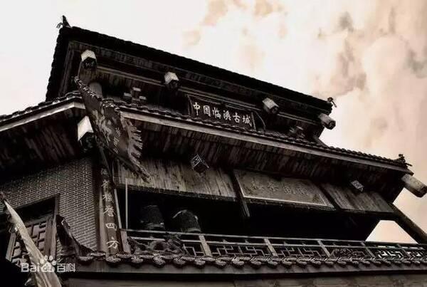 淮北旅游景点推介——古茶镇临涣