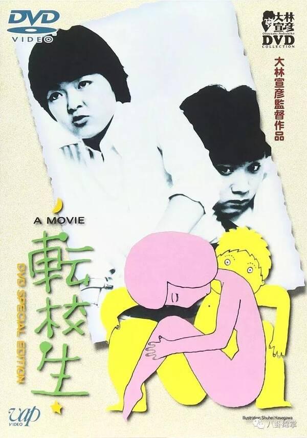 范文总结身体,不一定恋爱,但一定摸胸互换初中月男女图片