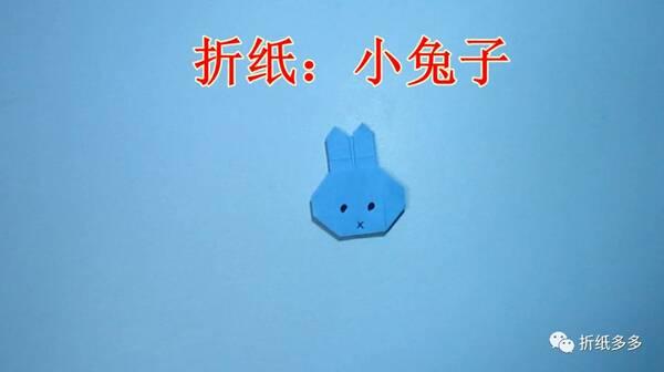 各种小动物的折纸 小兔子的手工折纸教程