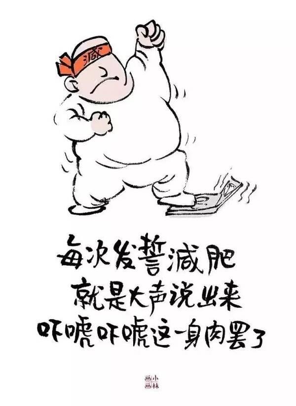 也煞是有趣: 有人问他:小林老师,我从现在开始学习画画晚吗?图片