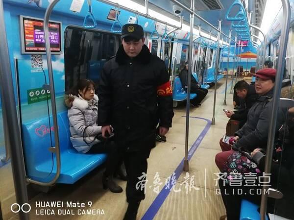 16个车站装安检门,车厢添安检员,地铁春运人物同检 2月1日起,青岛地铁