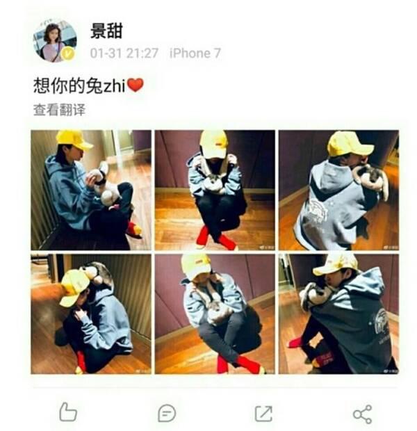 第二组证据——网友爆料称在普吉岛旅游时偶遇了张继科和景甜,并且也