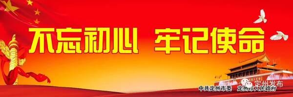 【网信动态】六部委重拳出击!联合整治炒作明星绯闻隐私和娱乐八卦