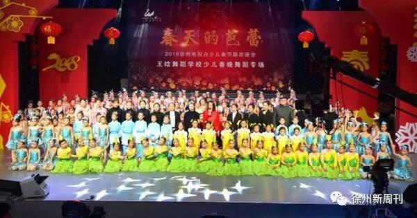 春天的图片王晗少儿学校短发春晚芭蕾舞蹈录韩国女团最美舞蹈专场图片