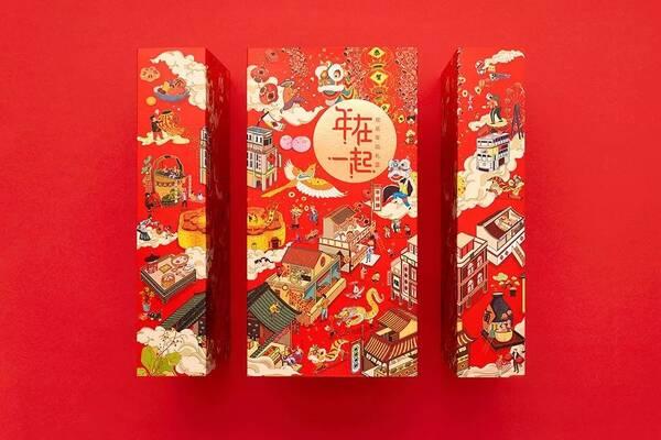 画风诙谐又不失传统韵味,创意走进民俗,新年换新样.