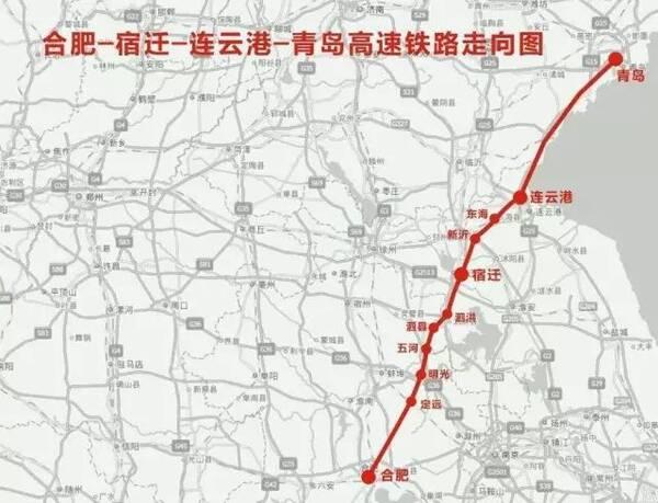 合肥至青岛高铁计划今年开工, 杭州至黄山高铁计划在10月开通运营.