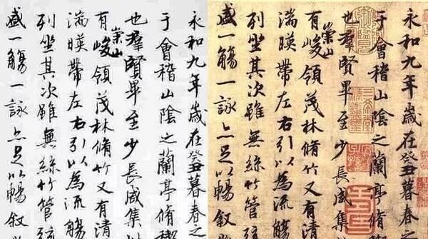 当代书法家的兰亭序真�zj�9�!yi)�f_(虽然部分书法爱好者认为目前徐静蕾还不是书法家,但她临摹的《兰亭序