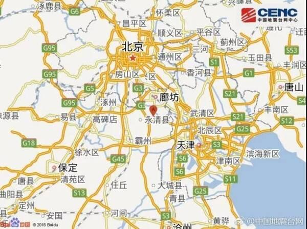4级地震,为确保旅客列车安全,中国铁路北京局集团立即启动应急预案,停