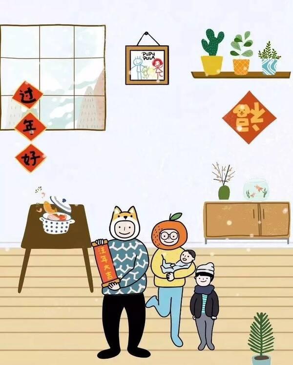 动漫 卡通 漫画 设计 矢量 矢量图 素材 头像 600_749 竖版 竖屏