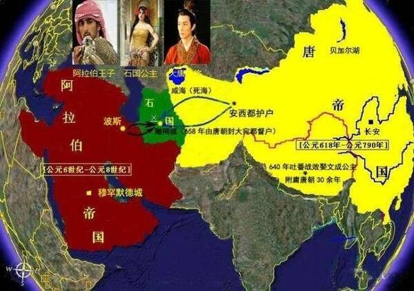 称雄东方的大唐帝国为何在恒罗斯败给了阿拉伯