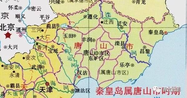 【地方】秦皇岛地名由来,并非一直属唐山,京秦高速公路即将开建!