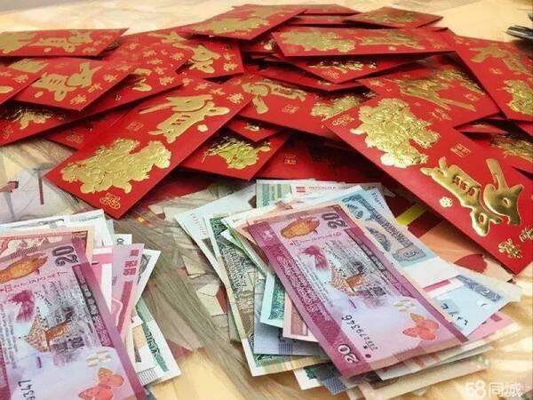 新套路!普通红包收得多,那么26国50张外币外币红包您又收过吗?