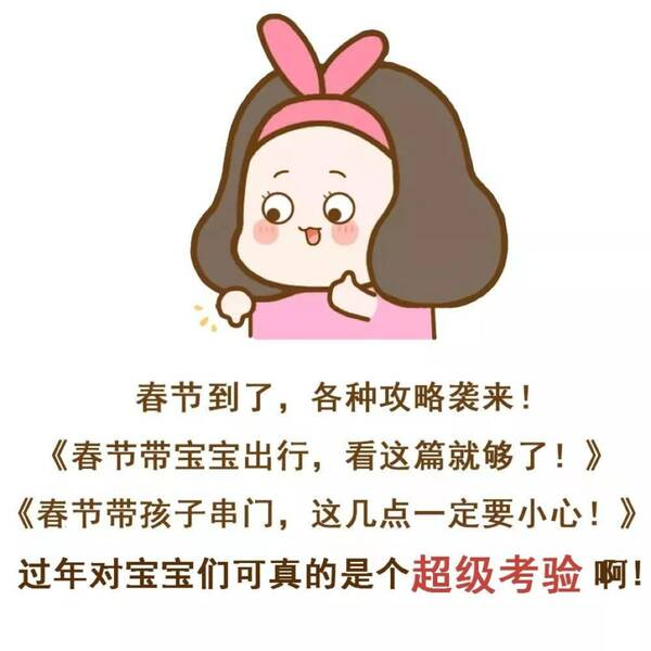 发送 喂养指南 四个字,免费获取中国营养学会《7-24月龄婴幼儿喂养