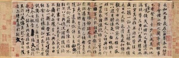 """天天练字,而中国有几十万人,上百万人号称""""书法家"""",还有自称""""著名书法图片"""