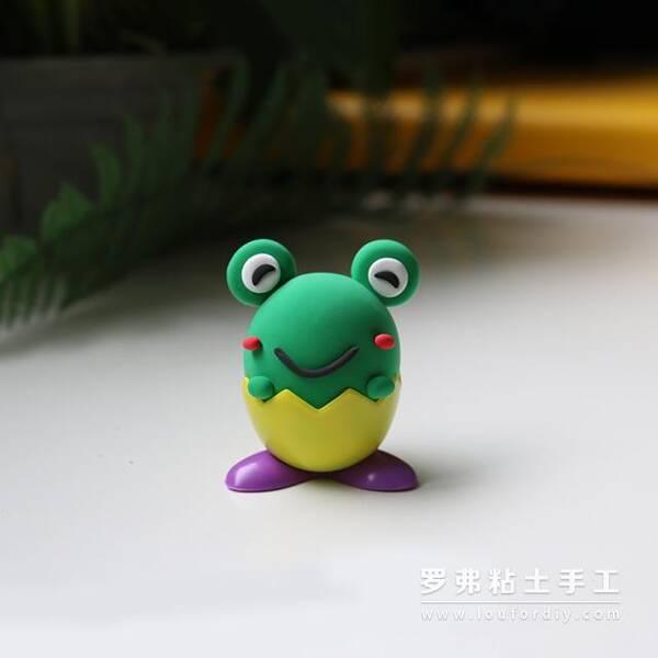 萌哒哒罗弗超轻粘土蛋壳青蛙制作教程