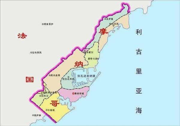 世界上国土面积最小的十个国家盘点(四):摩纳哥和
