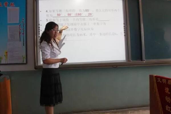 最美的你|青山区首批中小学特级班主任:包五中初中学郑州图片