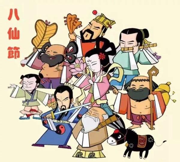 【春节民俗】正月初八:顺星节,拜太岁,八仙日,一路发!图片