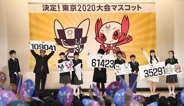 2月28日,2020日本东京奥运会和残奥会吉祥物正式公布评选结果,由福冈图片
