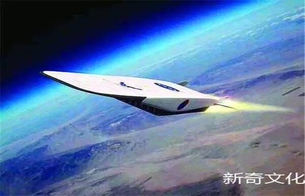 """中国罕见宣布: 新一代""""空天飞机""""已研发, 打破美国垄断, 俄输起跑线!"""