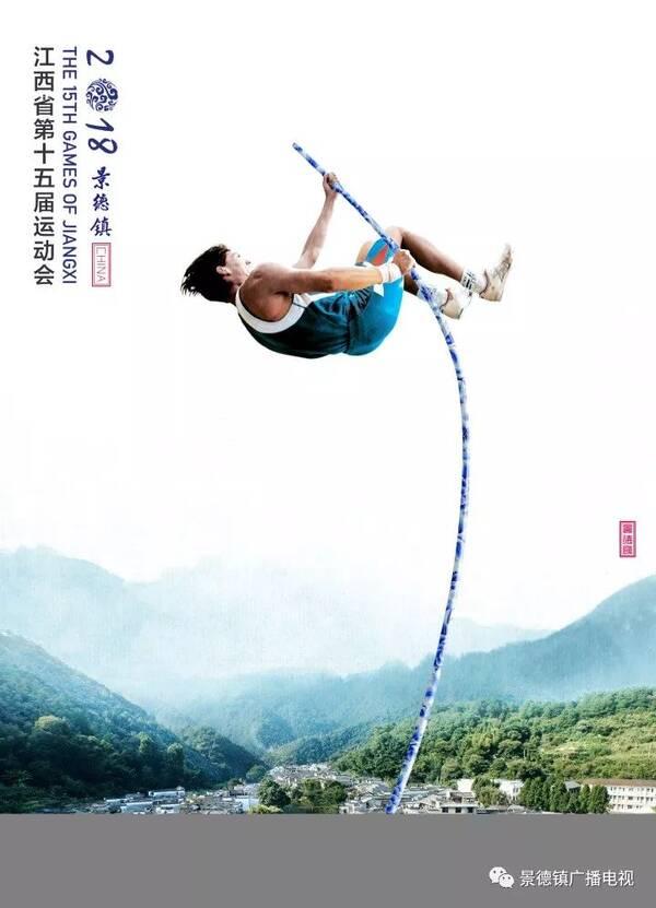 (设计者:浙江传媒学院 杨超设计团队,成员包括杨超,李鲁祥,黄勇