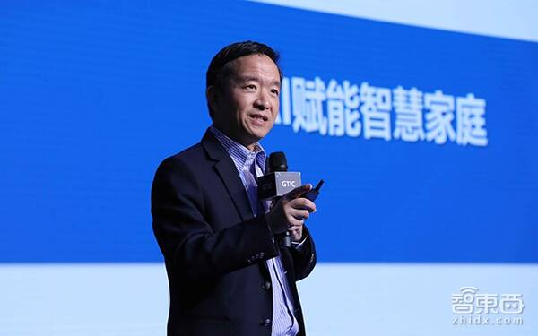海尔演讲_在特邀演讲嘉宾中,海尔家电产业集团cto,副总裁赵峰,从用户的角度
