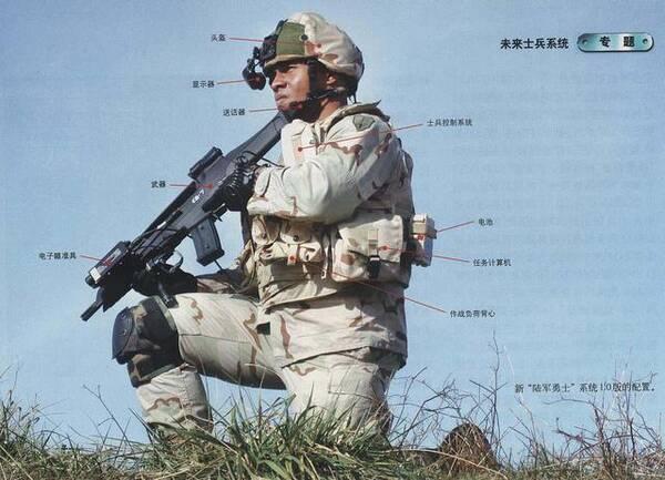 美国未来单兵作战系统的关键就是战略步枪