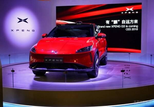 小鹏汽车g3车型正式亮相
