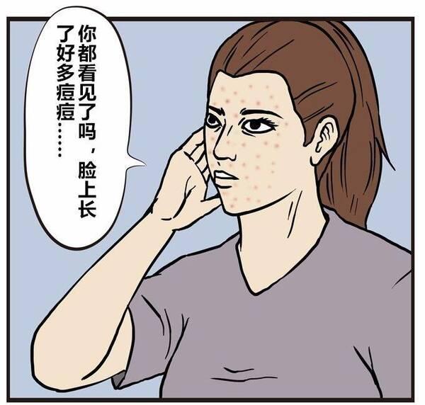 搞笑漫画:脸上长痘痘去整容医院图片