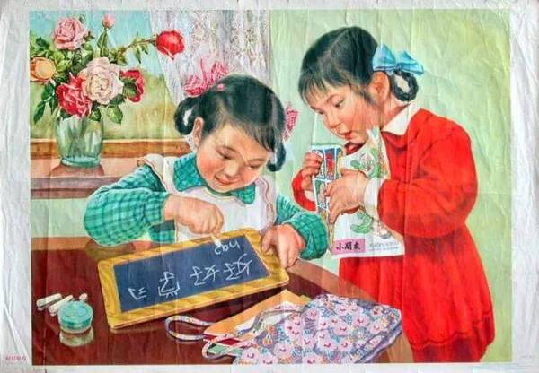 50年前的一组儿童年画,很纯真的样子