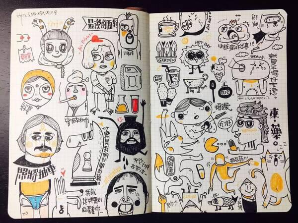 手绘pop生活插画课程,是特别适合成年人画画入门的.